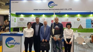 German exhibition Eurotier November 13-16, 2018